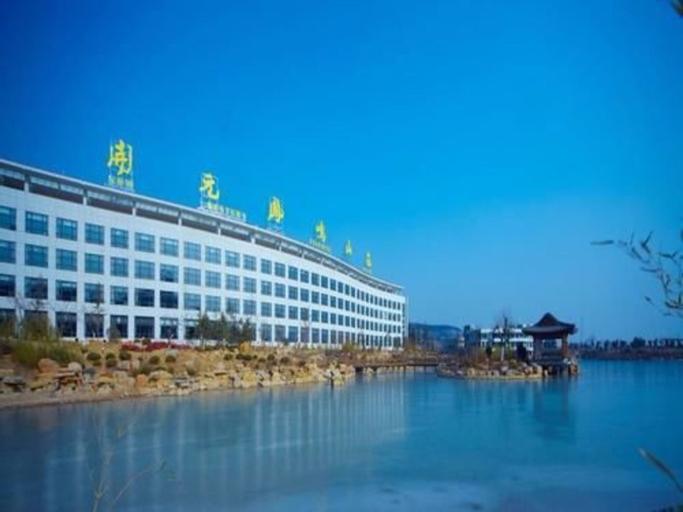 New Century Fengming Resort Zaozhuang, Zaozhuang