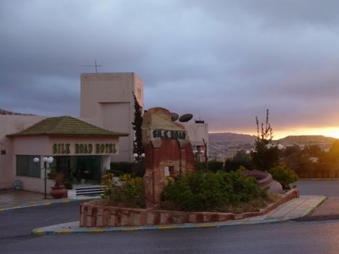 Silk Road Hotel, Wadi Musa