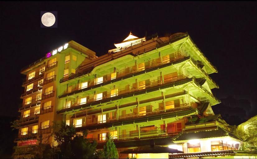 Asanoya, Shin'onsen