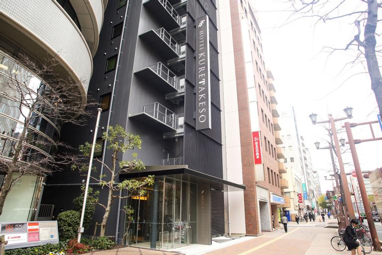 Comfort Hotel Hiroshima Otemachi, Hiroshima