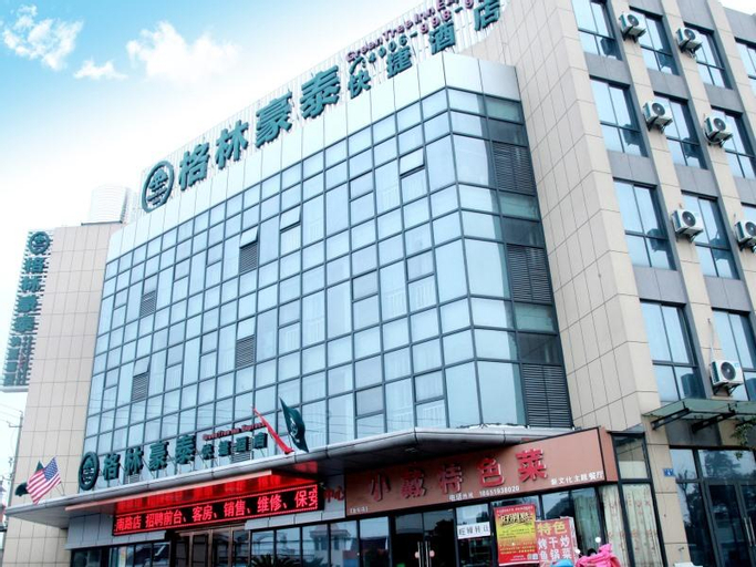 GreenTree Inn Changzhou Jintan district Zhixi Town South Zhenxing Road Express Hotel, Changzhou