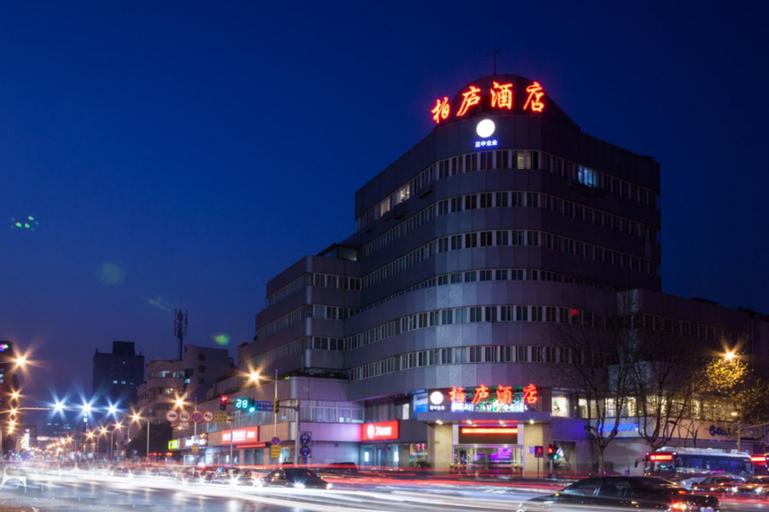 Kunshan Bailu Hotel, Suzhou