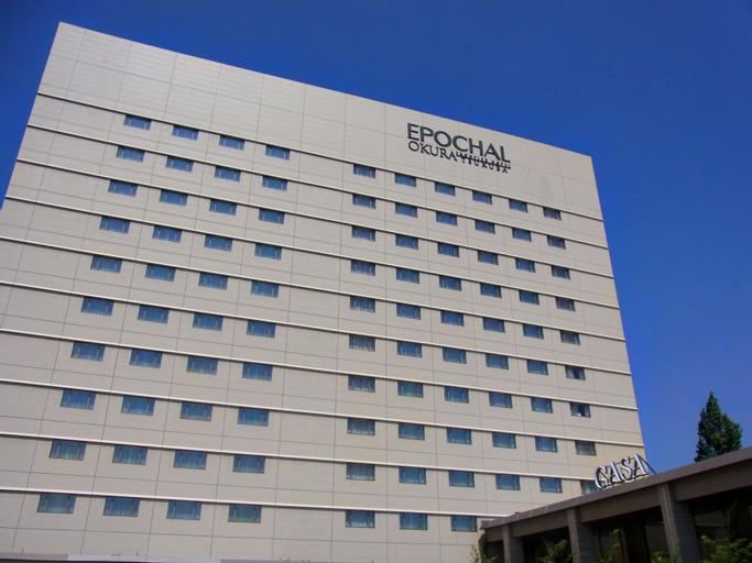 Okura Frontier Hotel Tsukuba Epochal, Tsukuba