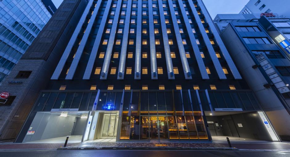 HOTEL UNIZO Tokyo Ginza-nanachome, Chūō