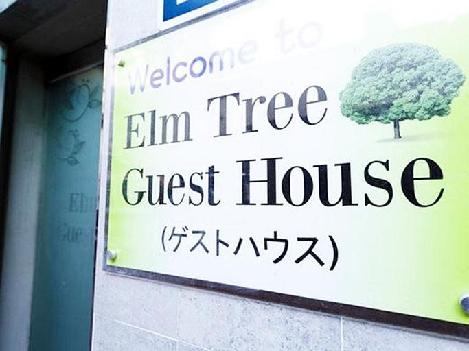 Elm Tree Guest House Myeong-dong, Jongro