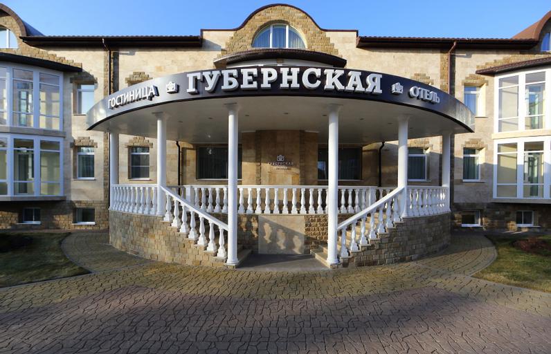 Gubernskaya, Kaluga gorsovet