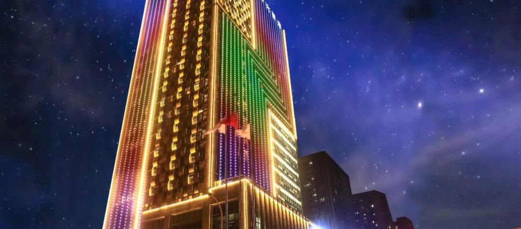 GANGSEN INTERNATIONAL HOTEL, Chongqing