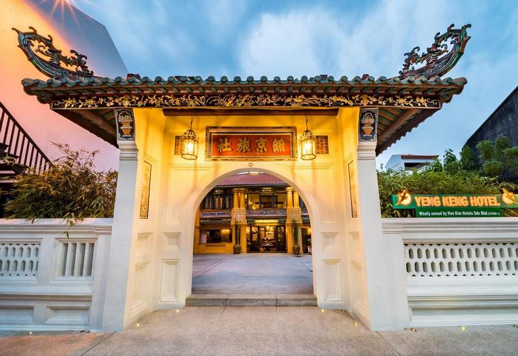 Yeng Keng Hotel Penang, Penang Island