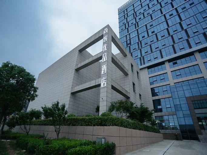 UP and IN Hotel Jiangsu Zhengjiang Danyang Economic Development Zone District  Gedan Road, Zhenjiang
