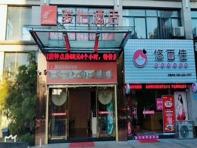 Jun Hotel Anhui Huangshan Tunxi District Huangshan Old Street, Huangshan