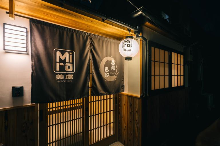 Miro Saiinnishi Imadacho Tei, Kyoto