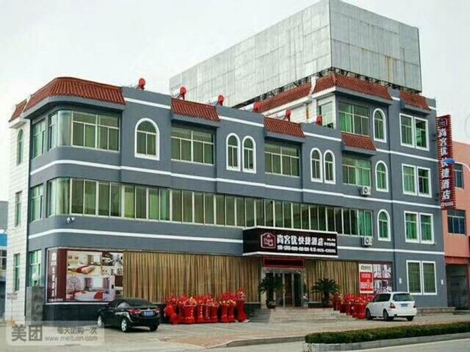 Thank Inn Hotel Shandong Yantai Muping Jinling, Yantai