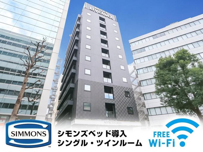 Hotel Livemax Yokohama-eki Nishiguchi, Yokohama