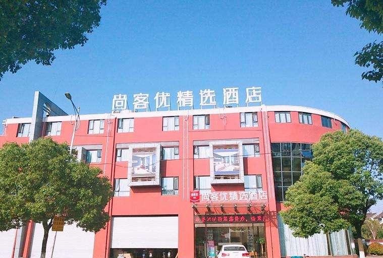 Thank Inn Plus Hotel Jiangsu Suzhou Taicang Liuhe Town Tinghai Road, Suzhou