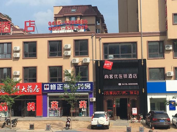 Thank Inn Hotel Liaoning Dandong Kuandian County Huaboshan Road, Dandong