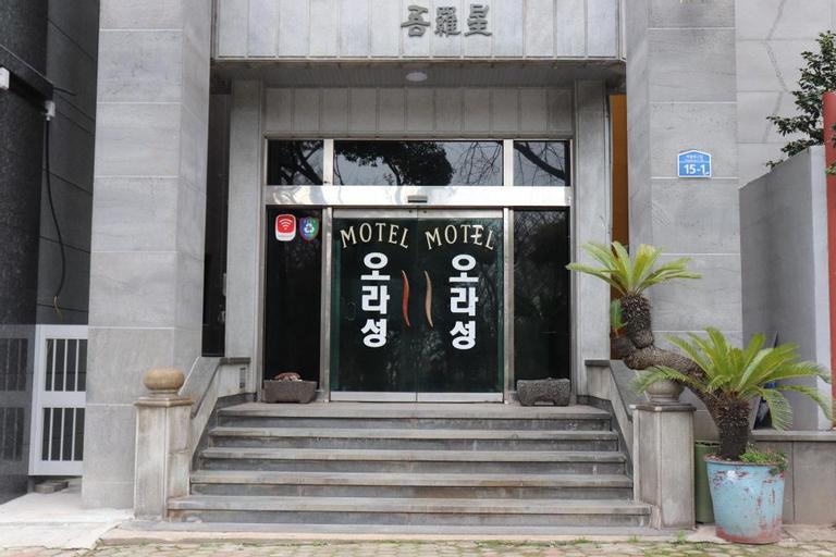 Orasung, Jeju