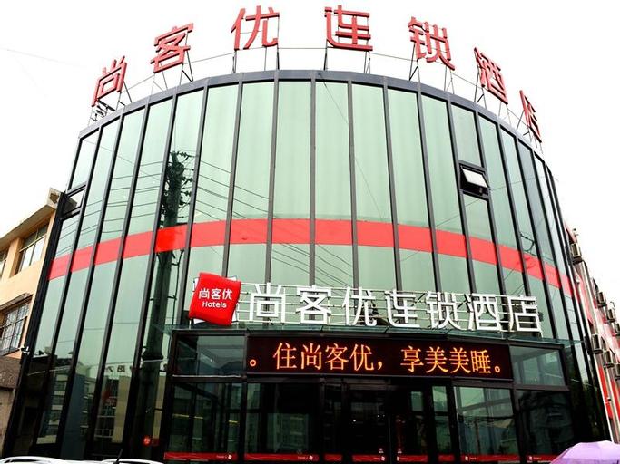 Thank Inn Hotel Shanxi Datong Wuyuan County Yingbin East Road, Datong