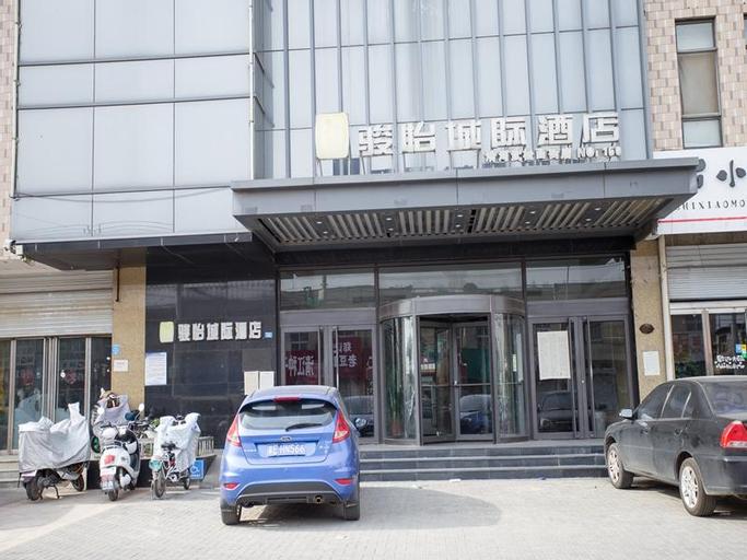 Jun Hotel Hebei Xingtai Qinghe Wusong Xi Street, Xingtai