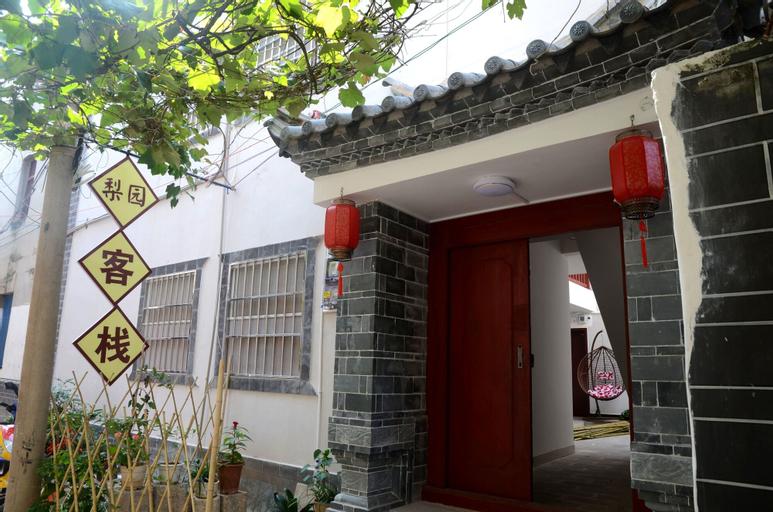LiYuan Inn, Honghe Hani and Yi