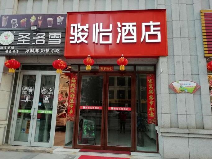 Jun Hotel Sichuan Bazhong Bazhou District Railway Station, Bazhong