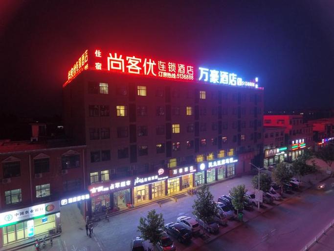 Thank Inn Hotel Hebei Xingtai Julu County Hospital, Xingtai