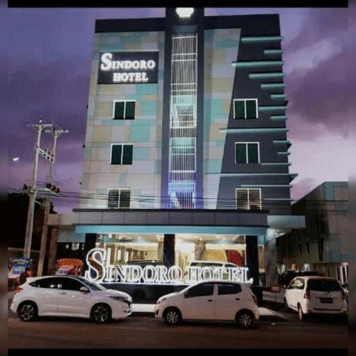 Sindoro Hotel Cilacap by Conary, Cilacap