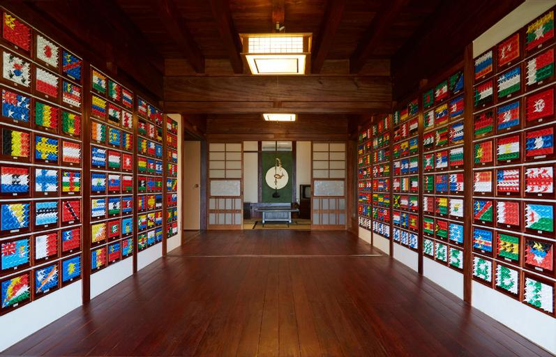 Guest House Wasabi (Pet-friendly), Iki