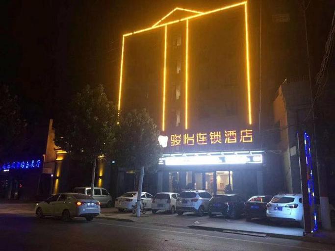 Jun Hotel Hebei Handan Cheng'an County Old Bus Station, Handan