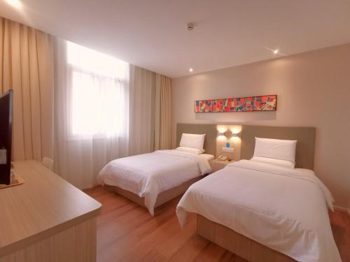 Hanting Hotel (Dalian Liaoning Normal University), Dalian