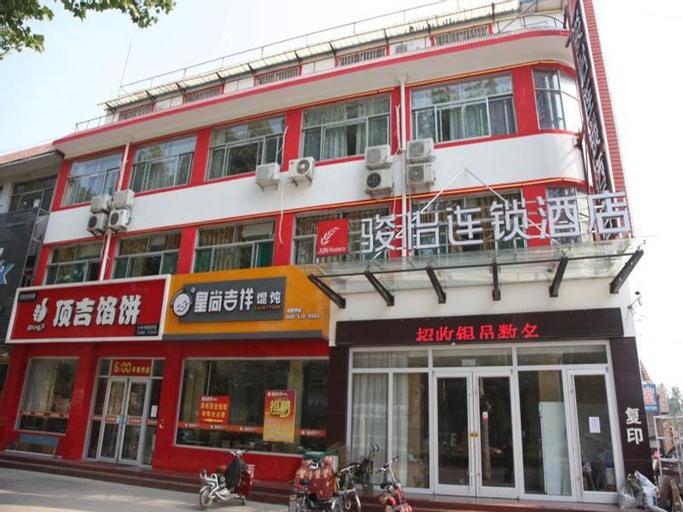 Jun Hotel Shandong Dezhou Yucheng City Dezhou Technological Vocational College, Dezhou