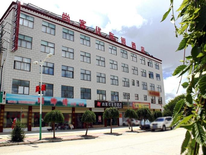 Thank Inn Hotel Tibet Shigatse Gyantse County Guofang Road, Shigatse