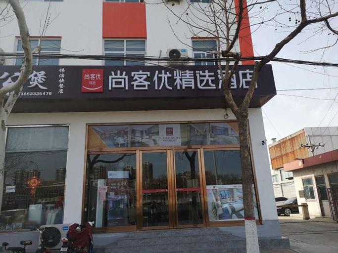 Thank Inn Plus Hotel Hebei Xingtai Qiaodong District Xingzhou Avenue, Xingtai