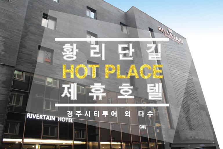 Rivertain Hotel Gyeongju, Gyeongju