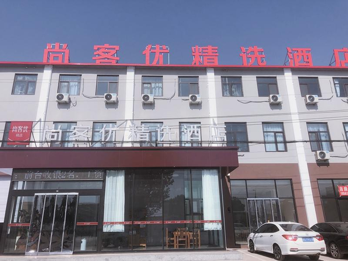 Thank Inn Plus Hotel Shandong Qingdao Jiaozhou City Jiaoping Road Highway Intersection Branch, Qingdao