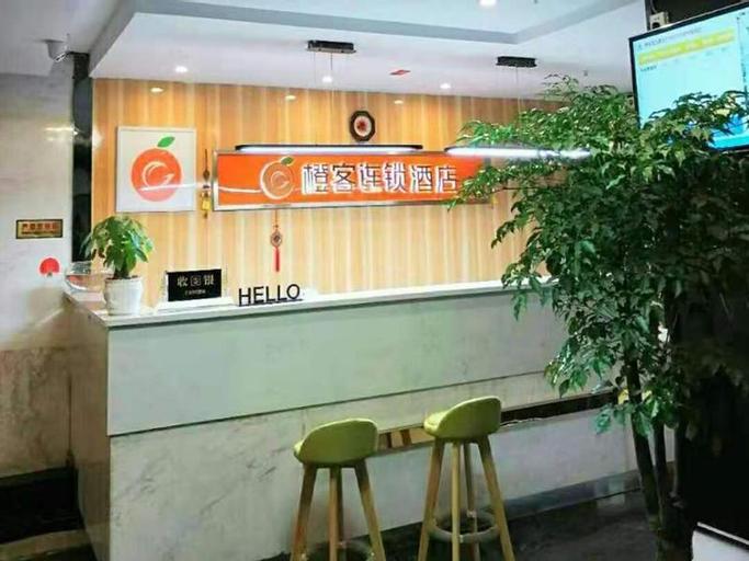 Chengke Hotel Chongqing Wanzhou District Taibai Road Fangguanju, Chongqing