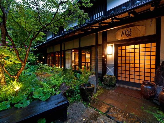 Sen-no-mori Hotel, Aso