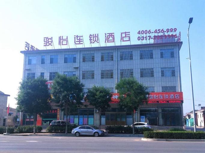 Jun Hotel Hebei Cangzhou Renqiu City Renmin Hospital, Cangzhou