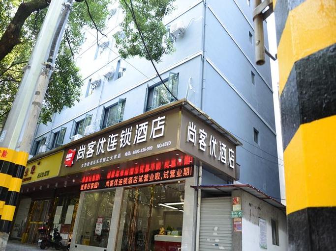 Thank Inn Hotel Jiangxi Fuzhou Linchuan District Donghua University, Fuzhou