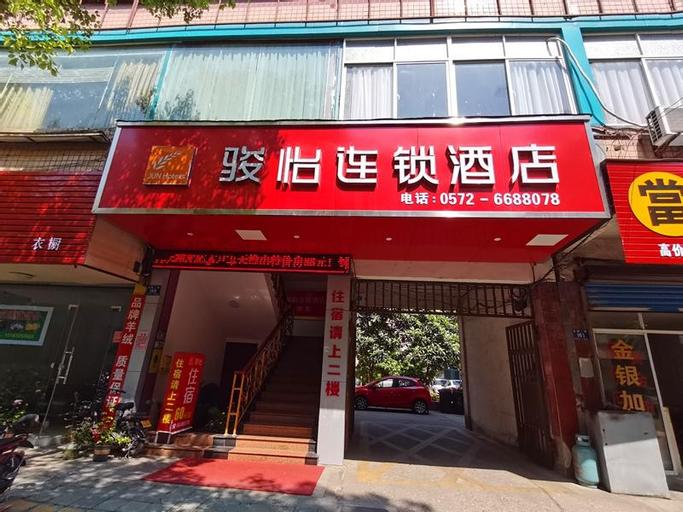 Jun Hotel Zhejiang Huzhou Changxing County Cangqian Er Street, Huzhou
