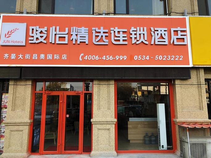 Jun Hotel Shandong Dezhou Qihe County Qiyan Avenue Chang'ao International, Dezhou