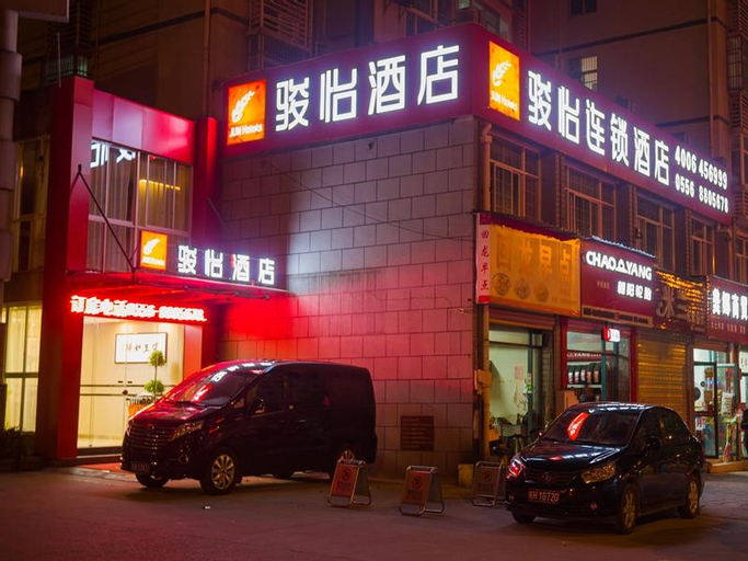 Jun Hotel Anhui Anqing Yuexi County Yuexi Highway Toll Station, Anqing