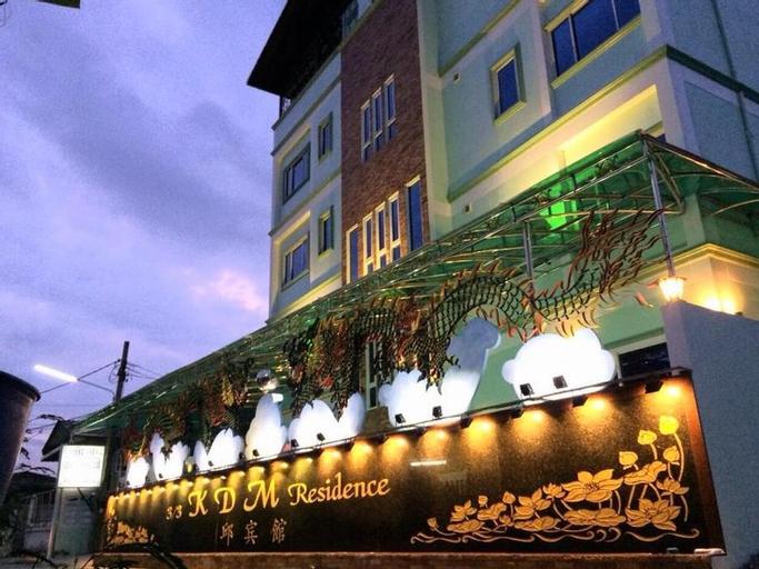 K.D.M. Residence, Don Muang