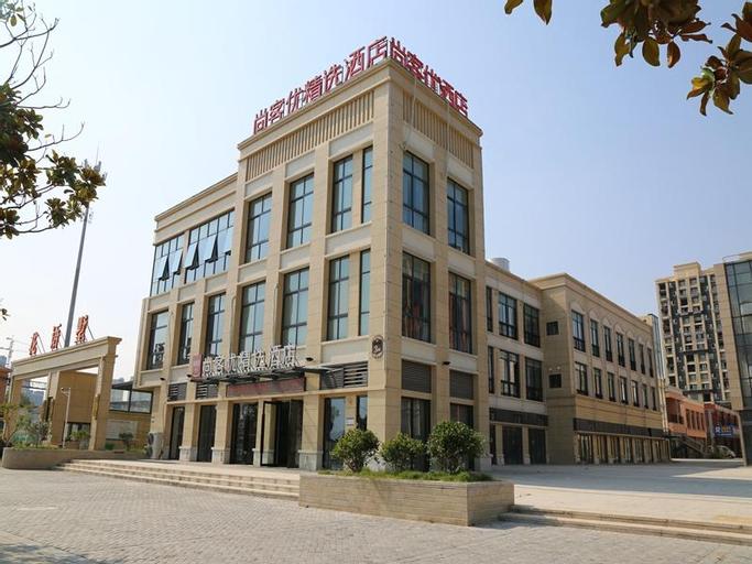 Thank Inn Hotel Jiangsu Zhenjiang Jurong Baodi Plaza Store, Zhenjiang