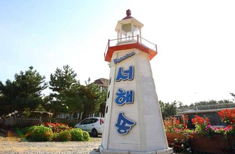 SeohaeSong Pension, Taean