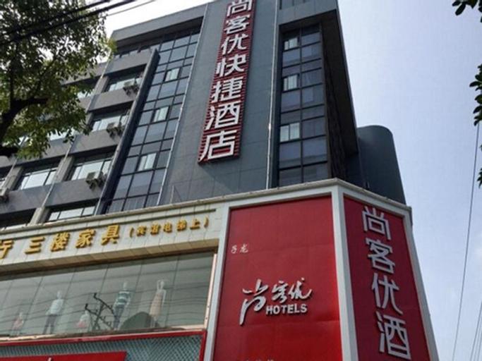 Thank Inn Hotel Jiangsu Yixing Dingshu Town Jiefang Dong Road, Wuxi