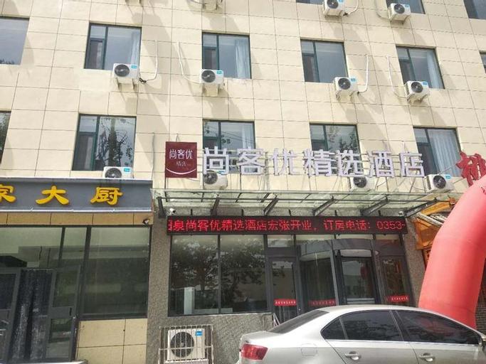 Thank Inn Plus Hotel Shanxi Yangquan City Red Star Macalline, Yangquan