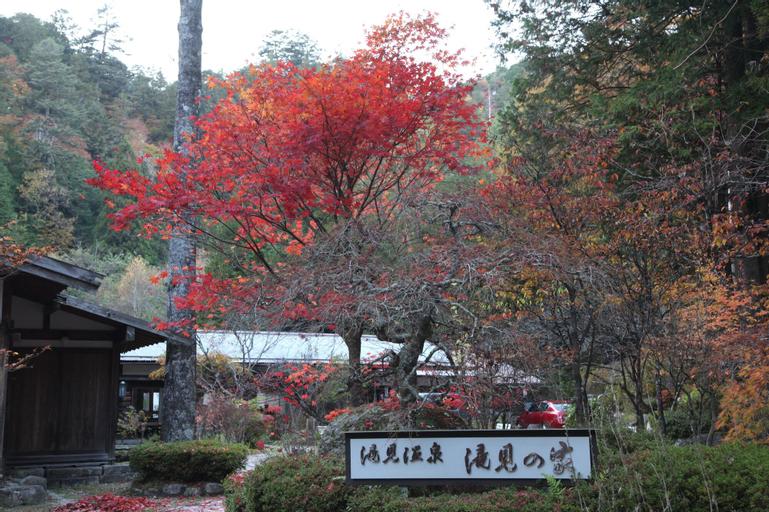 Takimi Onsen Inn, Nagiso