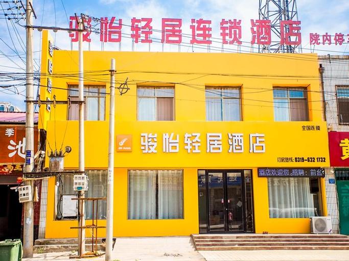 Jun Hotel Hebei Xingtai Wei County Mingshui Xi Road, Xingtai