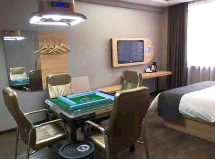 Thank Inn Plus Hotel Jiangsu Wuxi Yixing City Longchi Road, Wuxi