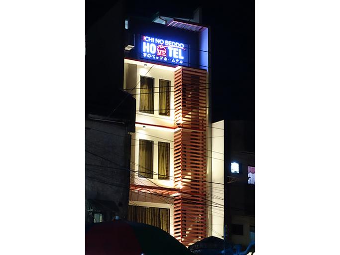 Ichi No Beddo Hometel, Olongapo City